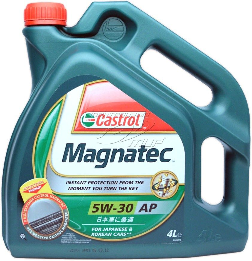 Масло моторное Castrol Maghatec 5 w30 АР 4л