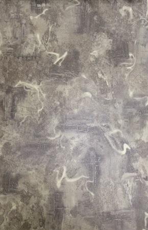 Линолеум JUTEKS Planeta Vista 1501 3.5м