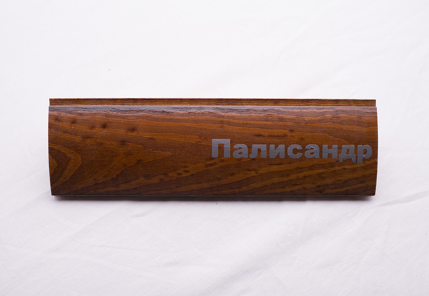 Лазурит пропитка для дерева №09 палисандр 2,7л