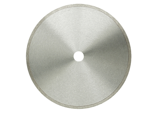 Диск алмазный сплошной 230мм плитка СТРОНГ