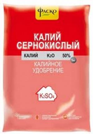 Калий сернокислый (сульфат калия) 1кг