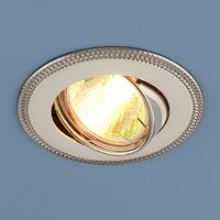 Светильник точ.870А (РS/N)