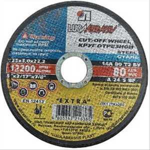 Диск отрезной по металлу 350х32х3,5 мм