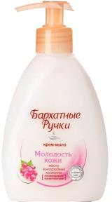 Жидкое мыло Бархатные Ручки Молодость кожи (65р.)
