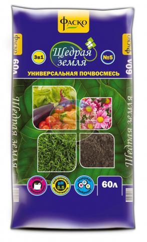 Грунт Огородник универсальная почвосмесь 60л (пал 30 шт)