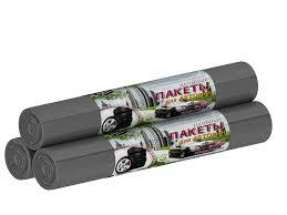 'Пакеты для хранения авто шин 100х110см 5шт