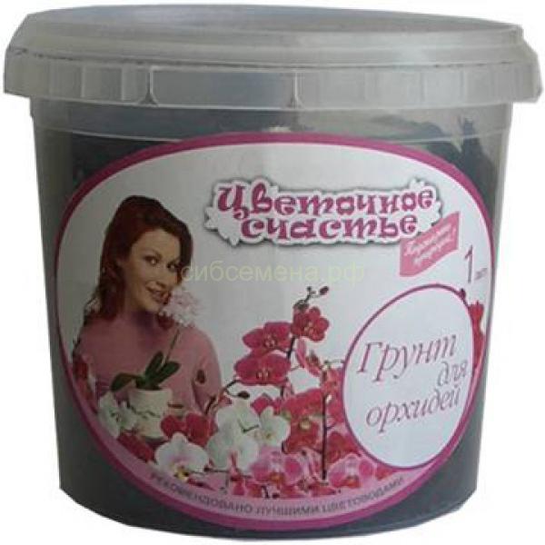 Почвогрунт Цветочное счастье Орхидея Специализированный 1л.