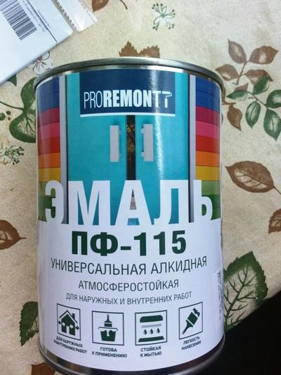 Эмаль ПФ-115 Проремонт ярко-зеленый 1,9кг