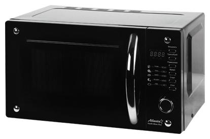 Микроволновая печь АТН-1446