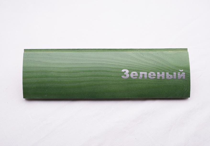 Лазурит пропитка для дерева №11 зелёный 0,9л
