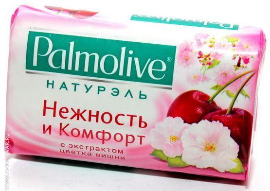 Мыло туалетное Палмалив Нежность и Комфорт 90гр