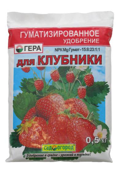 'ГЕРА для Клубники 0,5кг