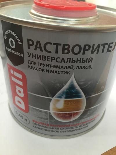 Растворитель DALI Универсальный 0,45 л