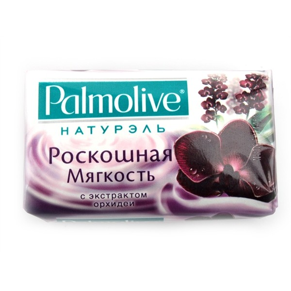 Мыло туалетное Палмалив Роскошная Мягкость 90гр