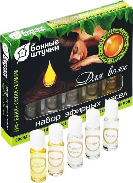 Набор эфирных масел для волос (сосна,шалфей,кедр,лимон)