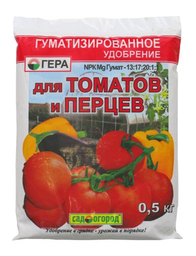 'ГЕРА для Перцев и Томатов 0,5кг