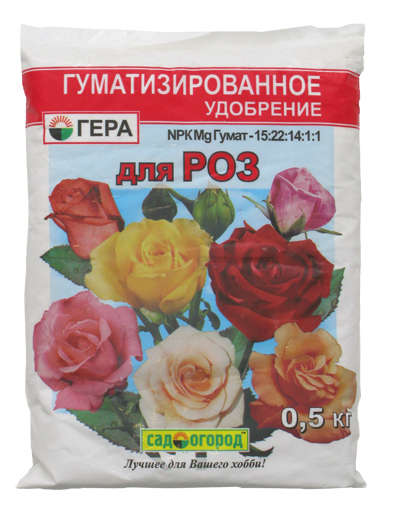 'ГЕРА для Роз 0,5кг