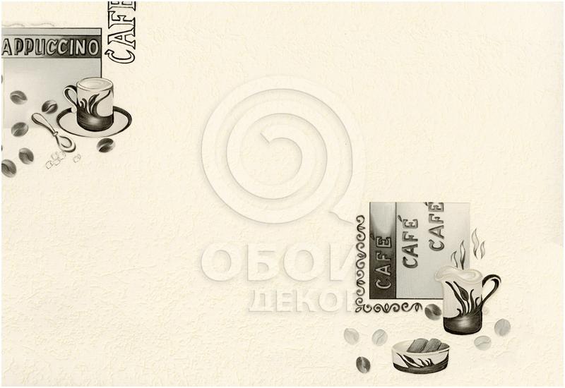 859-03 В43.4 ОБОИ 0,53*10 м винил Эспрессо бел.