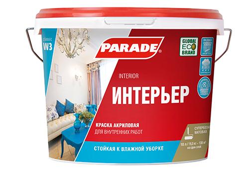 Краска PARADE W3 акрил белая матовая 2,5л База А