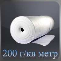'Геотекстильное полотно 200 г/м²  ширина 2 метра