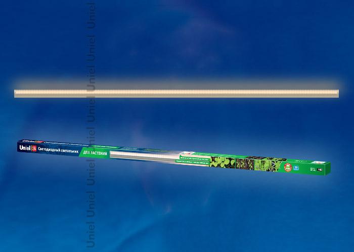 Светильник для растений Юниэль ULI-P11-35W/SPFR IP40 SILVER