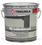 Краска Tikkurila Юки База С д/цоколей и фасадов 2,7л