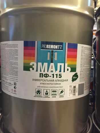 Эмаль ПФ-115 Проремонт серый 20кг Л-С
