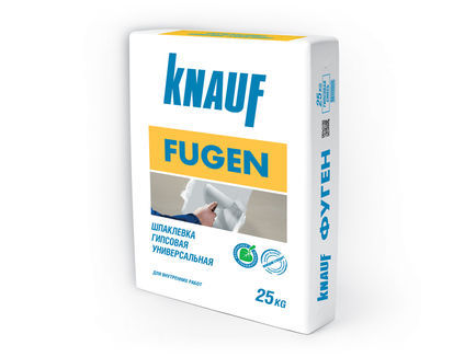 Шпатлевка Фуген 25 кг
