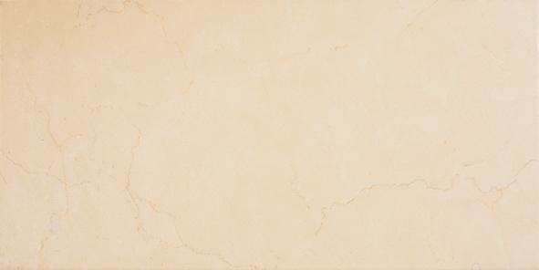 'Декор  Augusta marfil 25*50