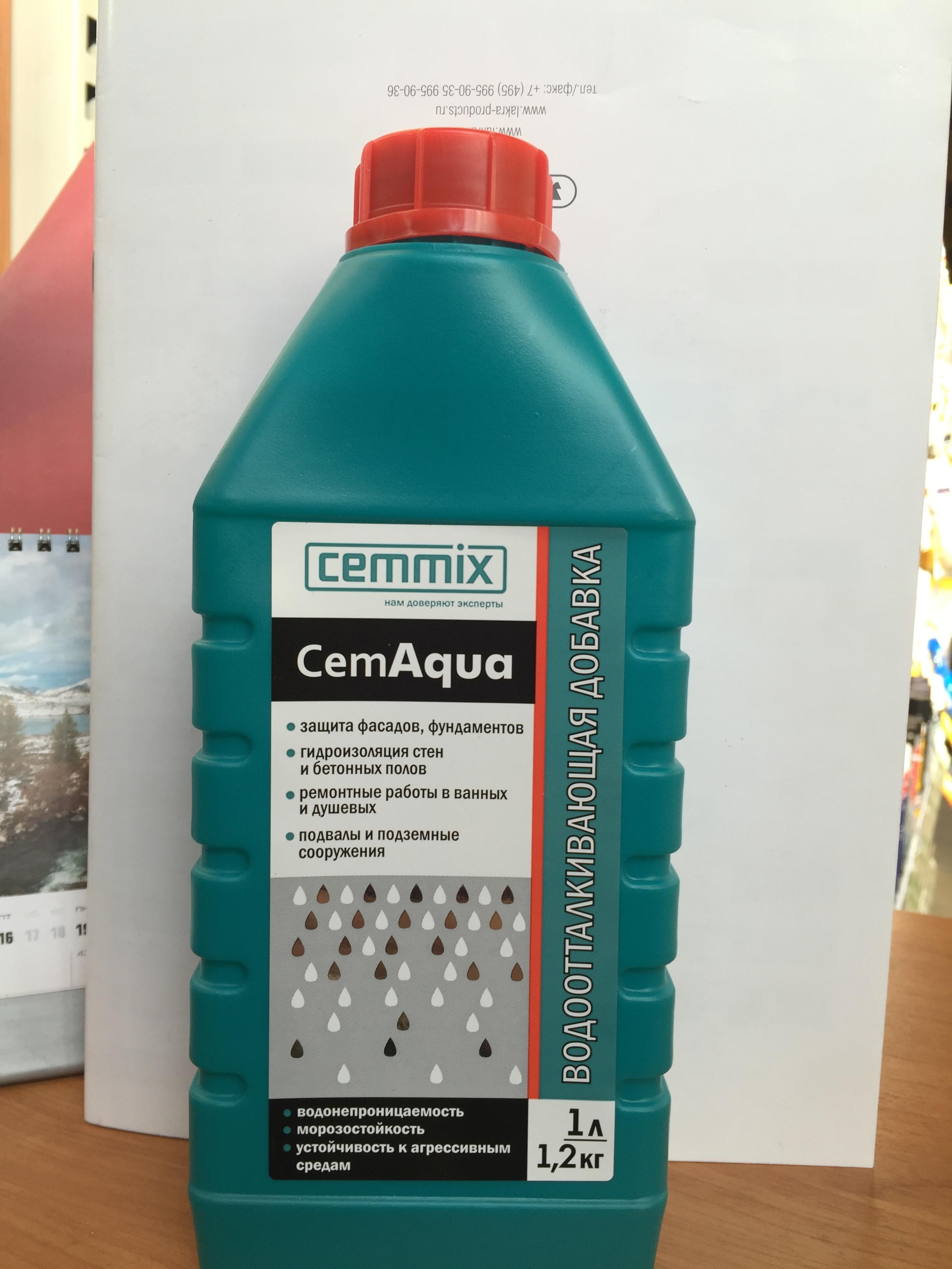 Добавка водоотталкивающая CemAgua 1л CEMMIX