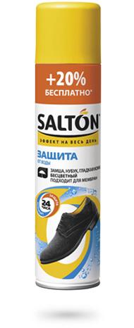 'Аэрозоль для обуви САЛТОН защита от воды для кожи и тк. 300мл