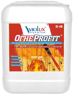 Огнебиозащита Проф  VioLux 11,5 кг Д-18 розовый