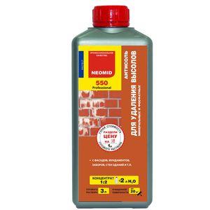 Антисоль NEOMID-550 1л состав для удаления высолов концентрат 1:2