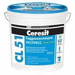 Гидроизоляция Церезит СL-51 эластичная полимерная15 кг