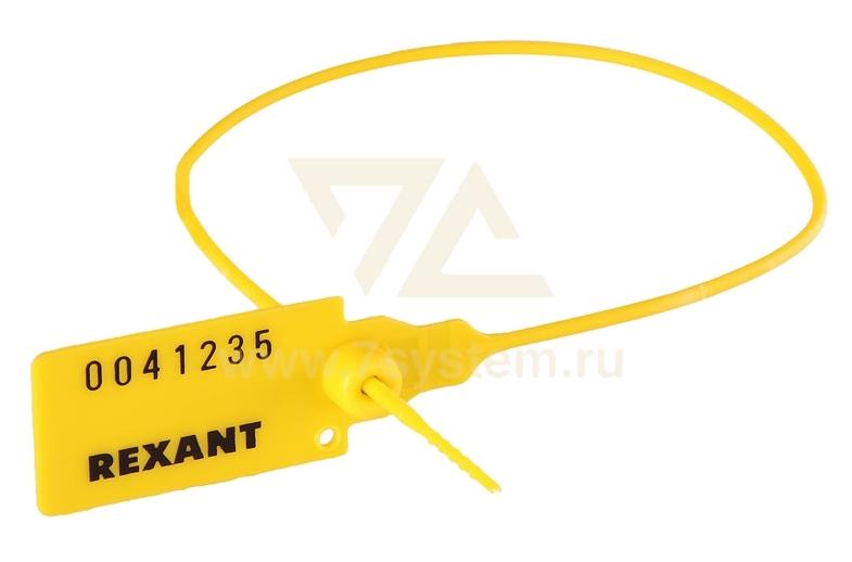 'Пломба пластиковая,номерная 220мм,желтая Рексант 07-6112