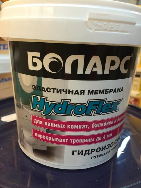 Гидроизоляция Hydro Fleх 1,2 кг Боларс