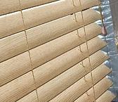 Жалюзи деревянные 160х80