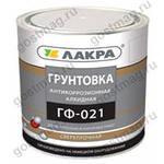 'Грунт ГФ-021 серый 2,5 кг  (Лакра Синтез)