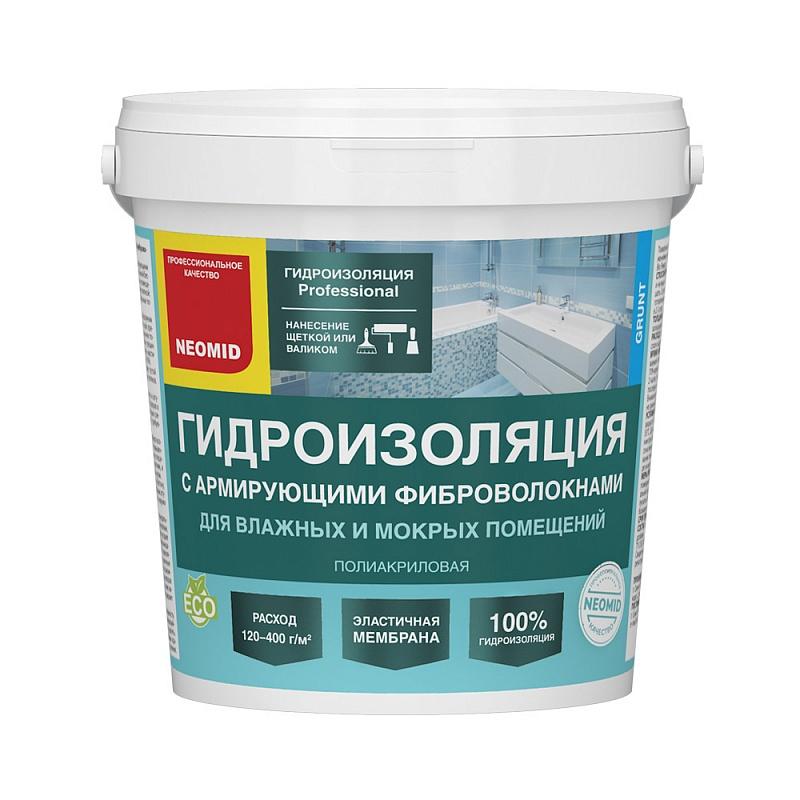 Гидроизоляция Неомид с фиброволокном 1,3 кг