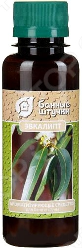 Ароматизатор 100мл. ЭВКАЛИПТ (85р.)