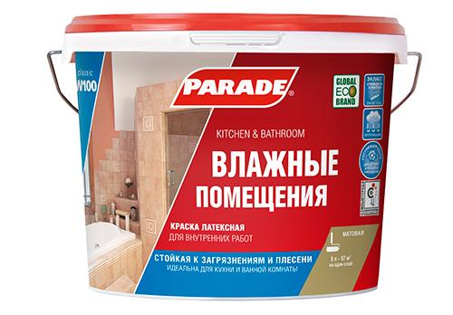 'Краска латексная PARADE белая матовая 5 л (W100)