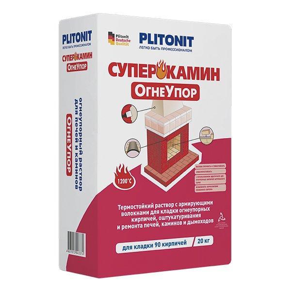 ПЛИТОНИТ ТермоКладка - 20 раствор для кладки печей и каминов