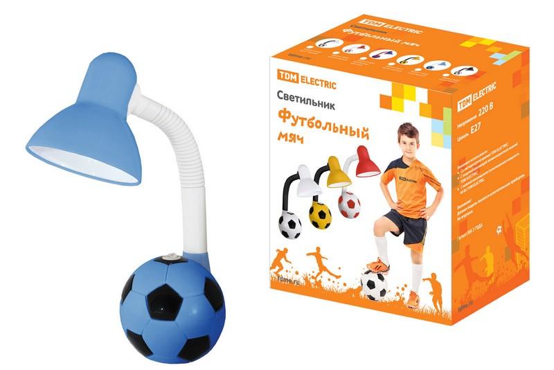 Светильник настольн.Футбольный мяч ,сине-черный,SQ0337-0052