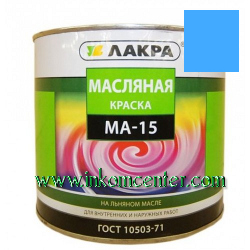 'Краска МА-15  1,9 кг Голубая Лакра