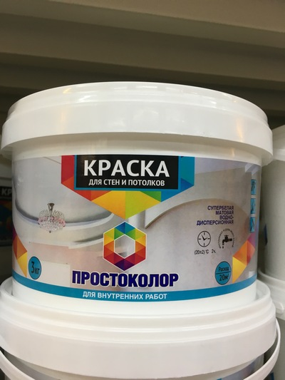 'Краска Простоколор для стен и потолков 3 кг