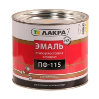 'Эмаль ПФ-115 (Лакра Синтез) желтый 2 кг