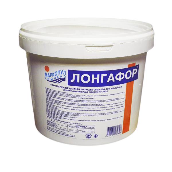Маркопул Кемиклс/на основе хлора/ Лонгафор/ 5 кг ведро органический хлор-90% табл.100 гр.