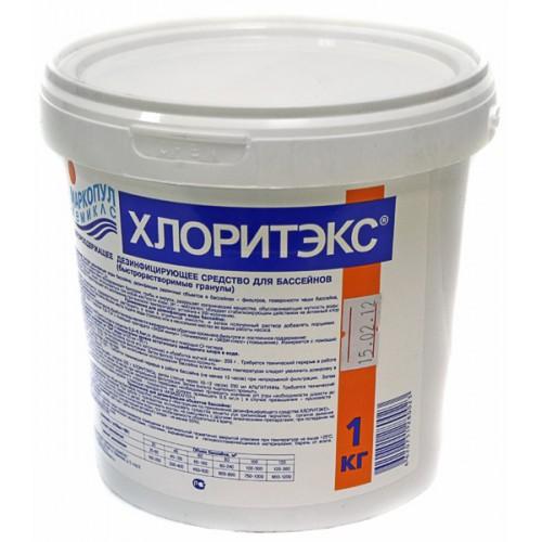 Маркопул Кемиклс/на основе хлора/ Хлоритэкс/ 4 кг ведро органический хлор-60% гранула 95535
