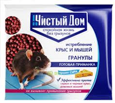 'Средство от крыс и мышей
