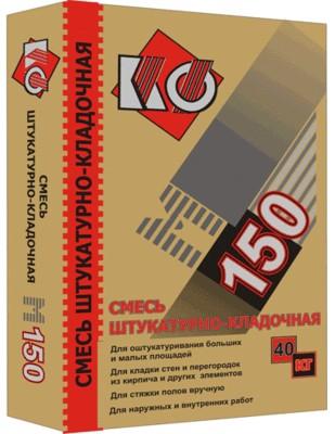 Сухая смесь  Эталон 40 кг, М-150 для штукатурки стен